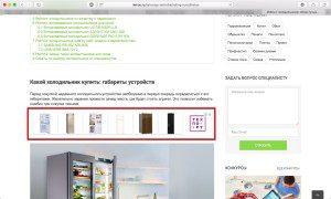 Динамический ремаркетинг Google Покупки