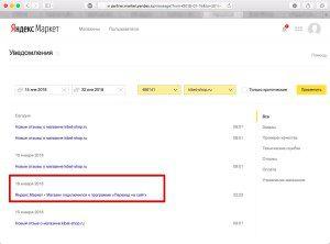 Магазин kibet-shop.ru размещен на Маркете
