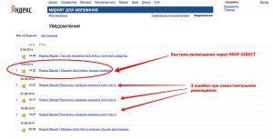 ricoh.msk.ru размещен в Яндекс Маркете
