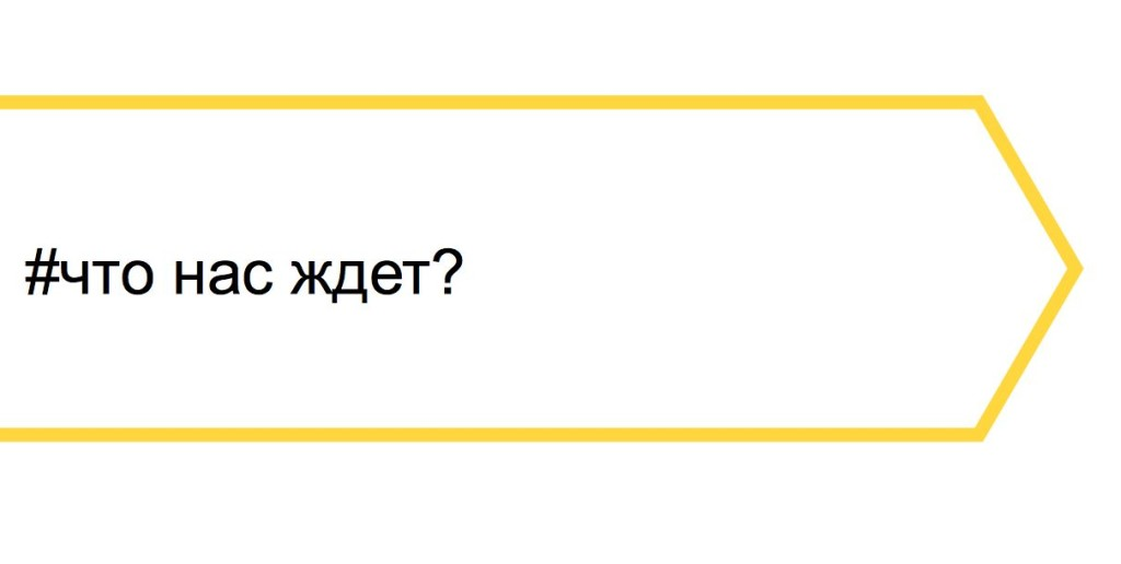 Общие тенденции рынка_Екатерина Аскерова.pdf — Просмотр документов 2014-10-25 01-06-32