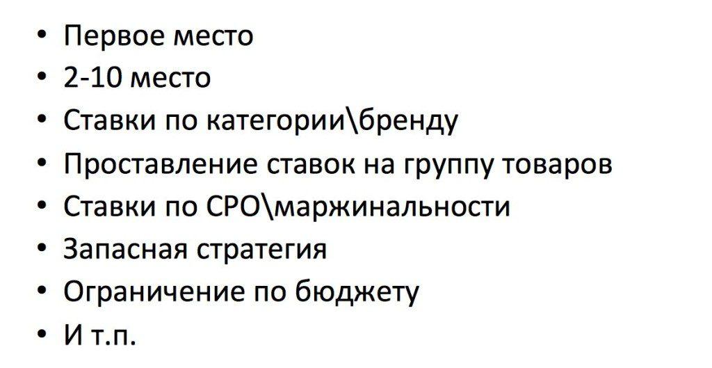 Яндекс.Маркет & Pricelabs_Алексей Шафранов.pdf — Просмотр документов 2014-10-25 01-21-30