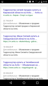 Google organic mobile