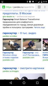Яндекс Видео Поиск Мобильный