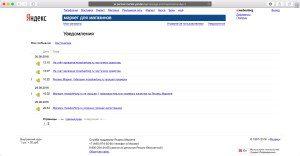 mosdvertorg.ru наконец-то в Маркете