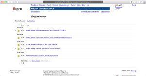 thegoodin.ru добавлен в Маркет