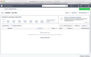 Ads Manager - Facebook