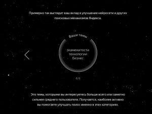 Новый поисковый алгоритм Яндекса «Королёв» 2017-08-23 10-38-57