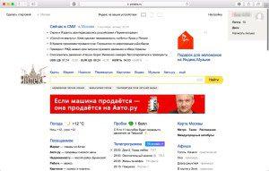 Яндекс_Фоменко_Зум_1