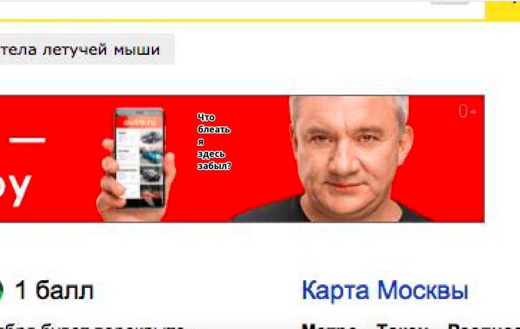 Яндекс_Фоменко_Зум_2